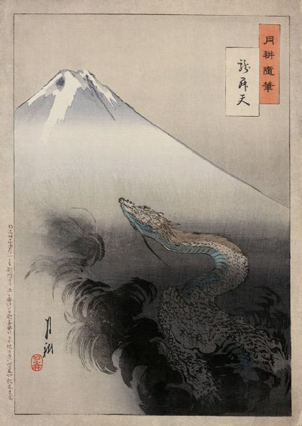 Gekko, Ogata: Dragon Rising up to Heaven. Fine Art Print.